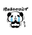 パンダぁー3【お誘い&待ち合わせ編】(個別スタンプ:31)