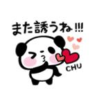 パンダぁー3【お誘い&待ち合わせ編】(個別スタンプ:33)
