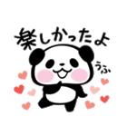 パンダぁー3【お誘い&待ち合わせ編】(個別スタンプ:34)