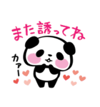パンダぁー3【お誘い&待ち合わせ編】(個別スタンプ:35)