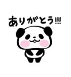 パンダぁー3【お誘い&待ち合わせ編】(個別スタンプ:37)