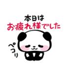 パンダぁー3【お誘い&待ち合わせ編】(個別スタンプ:38)