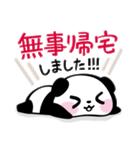 パンダぁー3【お誘い&待ち合わせ編】(個別スタンプ:40)