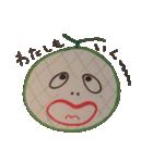 フルーツメール(個別スタンプ:03)