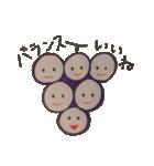 フルーツメール(個別スタンプ:05)