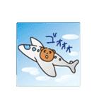 幸せクマ - くまゆう パート3(個別スタンプ:01)