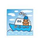 幸せクマ - くまゆう パート3(個別スタンプ:02)