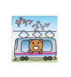 幸せクマ - くまゆう パート3(個別スタンプ:03)