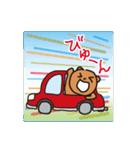 幸せクマ - くまゆう パート3(個別スタンプ:04)