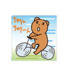 幸せクマ - くまゆう パート3(個別スタンプ:05)