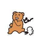 幸せクマ - くまゆう パート3(個別スタンプ:06)