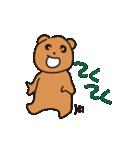 幸せクマ - くまゆう パート3(個別スタンプ:07)
