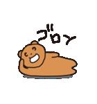幸せクマ - くまゆう パート3(個別スタンプ:09)