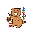 幸せクマ - くまゆう パート3(個別スタンプ:10)