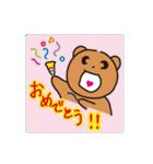 幸せクマ - くまゆう パート3(個別スタンプ:11)