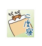 幸せクマ - くまゆう パート3(個別スタンプ:12)