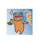 幸せクマ - くまゆう パート3(個別スタンプ:13)