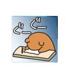 幸せクマ - くまゆう パート3(個別スタンプ:14)