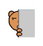 幸せクマ - くまゆう パート3(個別スタンプ:15)