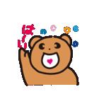 幸せクマ - くまゆう パート3(個別スタンプ:16)