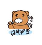 幸せクマ - くまゆう パート3(個別スタンプ:17)