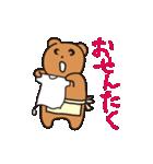 幸せクマ - くまゆう パート3(個別スタンプ:18)