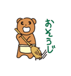 幸せクマ - くまゆう パート3(個別スタンプ:19)