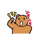 幸せクマ - くまゆう パート3(個別スタンプ:20)