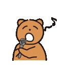 幸せクマ - くまゆう パート3(個別スタンプ:21)