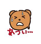 幸せクマ - くまゆう パート3(個別スタンプ:22)