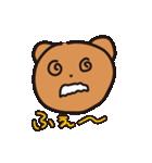 幸せクマ - くまゆう パート3(個別スタンプ:24)