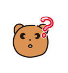 幸せクマ - くまゆう パート3(個別スタンプ:25)