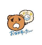 幸せクマ - くまゆう パート3(個別スタンプ:26)