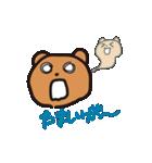 幸せクマ - くまゆう パート3(個別スタンプ:27)