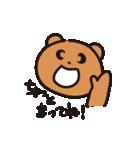 幸せクマ - くまゆう パート3(個別スタンプ:28)