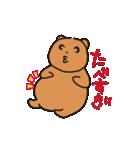 幸せクマ - くまゆう パート3(個別スタンプ:29)