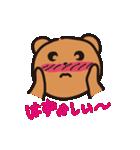 幸せクマ - くまゆう パート3(個別スタンプ:30)