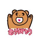 幸せクマ - くまゆう パート3(個別スタンプ:31)