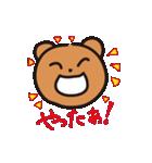 幸せクマ - くまゆう パート3(個別スタンプ:33)