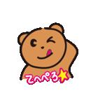 幸せクマ - くまゆう パート3(個別スタンプ:34)
