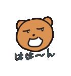 幸せクマ - くまゆう パート3(個別スタンプ:35)