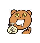 幸せクマ - くまゆう パート3(個別スタンプ:36)