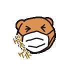 幸せクマ - くまゆう パート3(個別スタンプ:37)