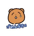 幸せクマ - くまゆう パート3(個別スタンプ:38)