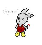 灰色兎の日常生活(個別スタンプ:01)
