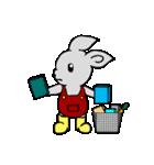 灰色兎の日常生活(個別スタンプ:29)