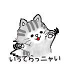 ねこのふわり(個別スタンプ:03)