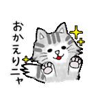 ねこのふわり(個別スタンプ:04)