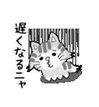 ねこのふわり(個別スタンプ:05)
