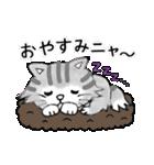 ねこのふわり(個別スタンプ:09)